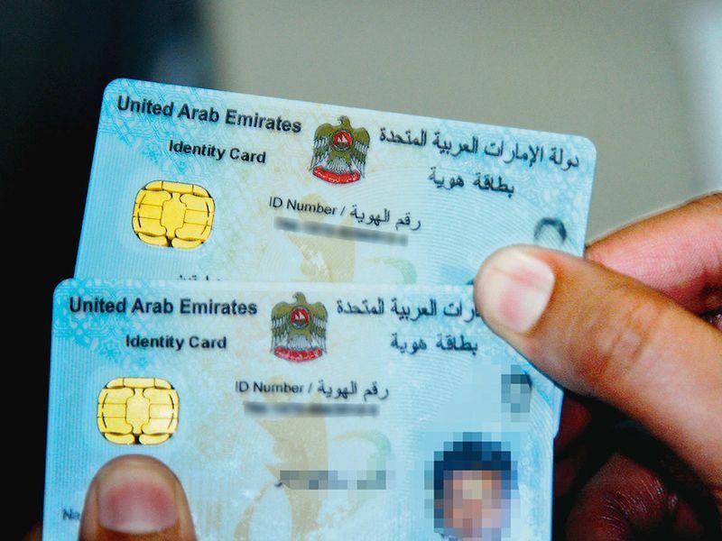 RDS_191010-Work-visa-ID08