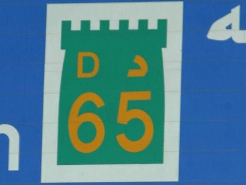 D65-12