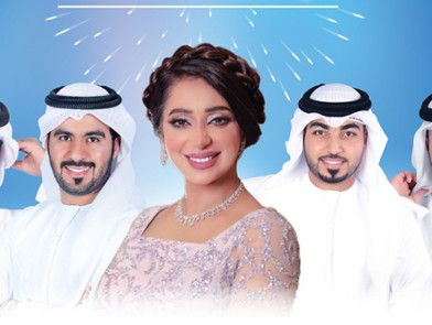 BAS Mall - Concert - Abu Dhabi World - Arabic-01-1574584038968