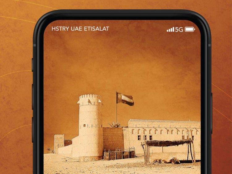 Etisalat new name