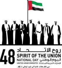 NAT UAE NATIONAL DAY LOGO2-1574583028608