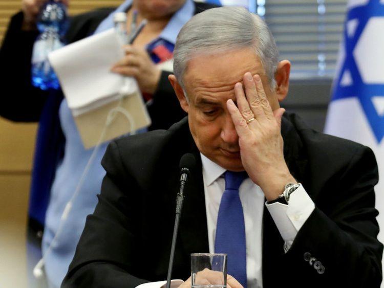 OPN  Netanyahu-1574590751096