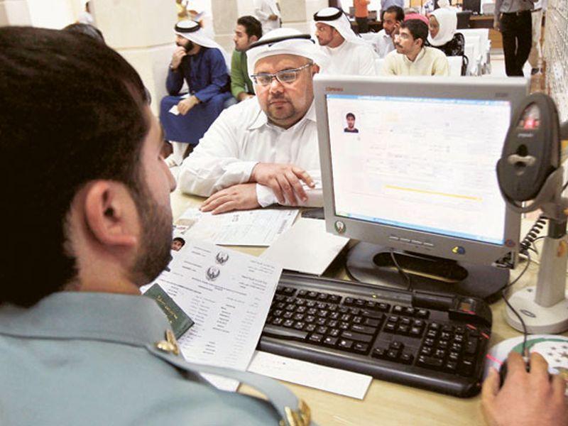 Dubai-Now-residence-visa08
