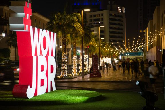JBR-1574777331852