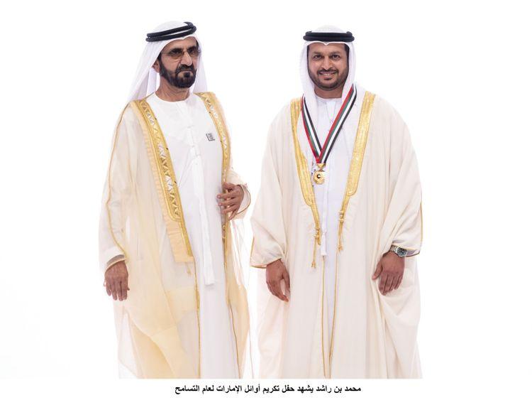 NAT Hamad Saeed Al Shamsi-1574784607137