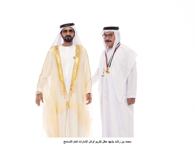 NAT Nasser Al Dhaheri-1574784633849