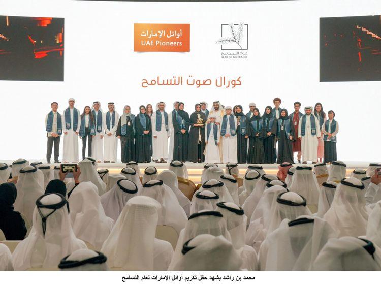 NAT The Voice of Tolerance Choir 1-1574784646546