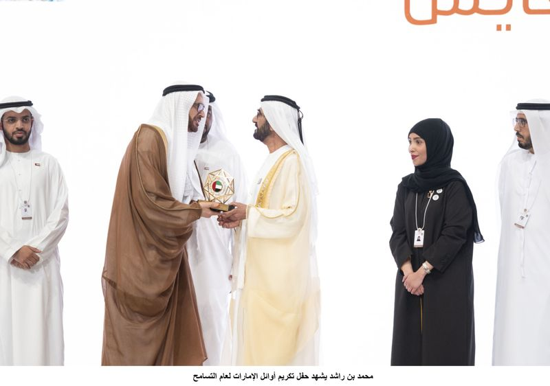 NAT The team of tolerance and coexistence Jamal Sanad Al Suwaidi.JPG-1574784643363