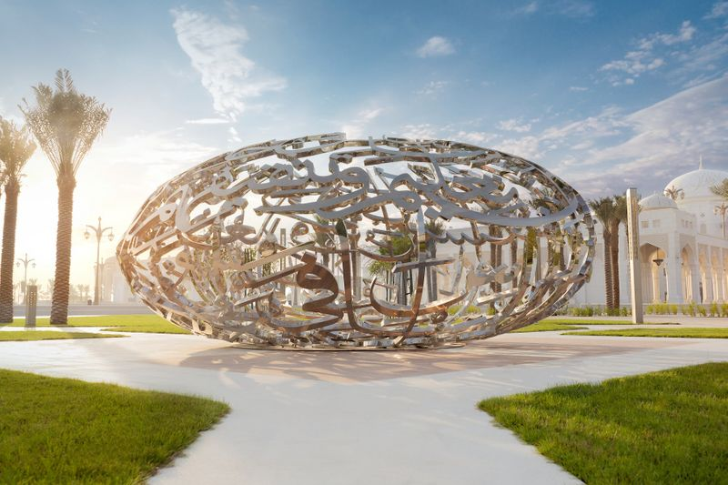 Qasr Al Watan - Silver Power of Words Sculpture-1574777424607
