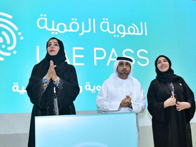 UAEPASS-launch02
