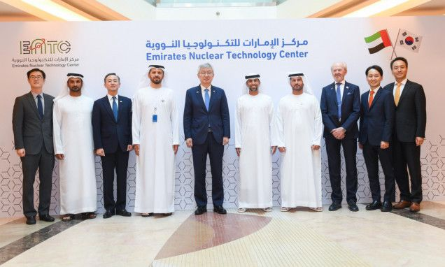 NAT 191127 Emirates Nuclear Technology Center-1574866484574