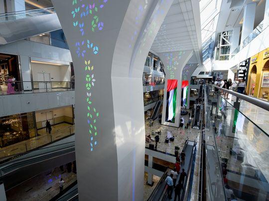Nahkeel mall