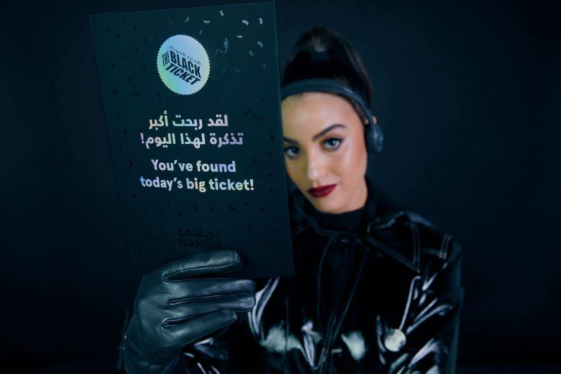Namshi Black Ticket