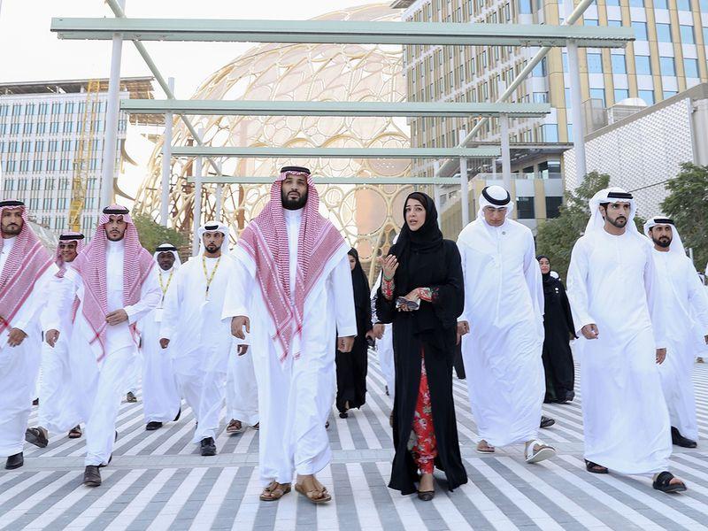 Saudi Crown Prince Mohammed Bin Salman visiting Dubai Expo 2020 site