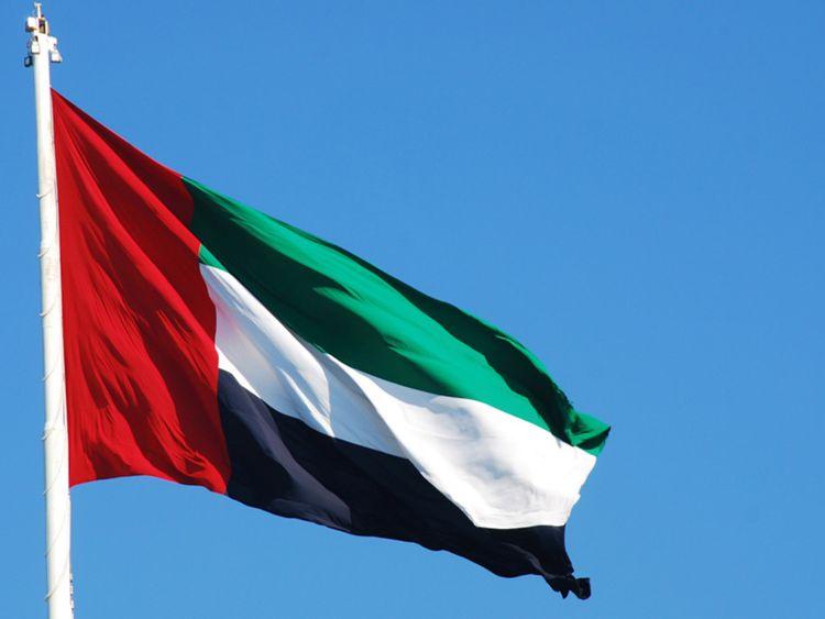 NAT UAE FLAG 676-1575102116050