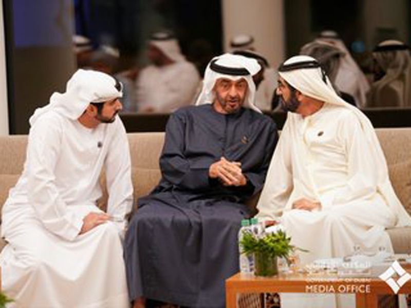 UAE rulers commemoration day