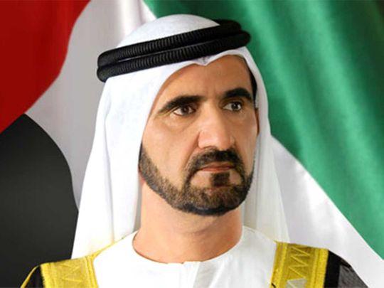 191201 Sheikh Mohammed Bin Rashid Al Maktoum