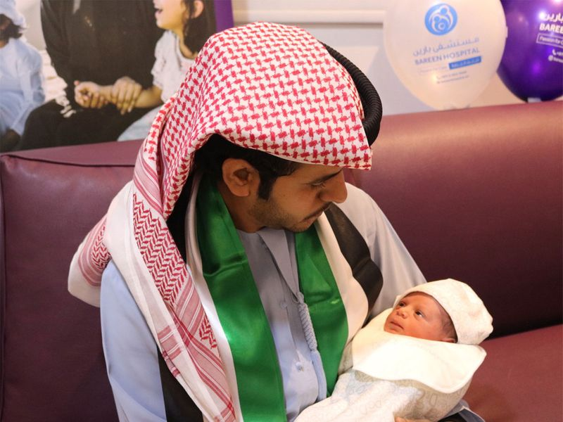 Baby Hamad with his father at Bareen International Hospital