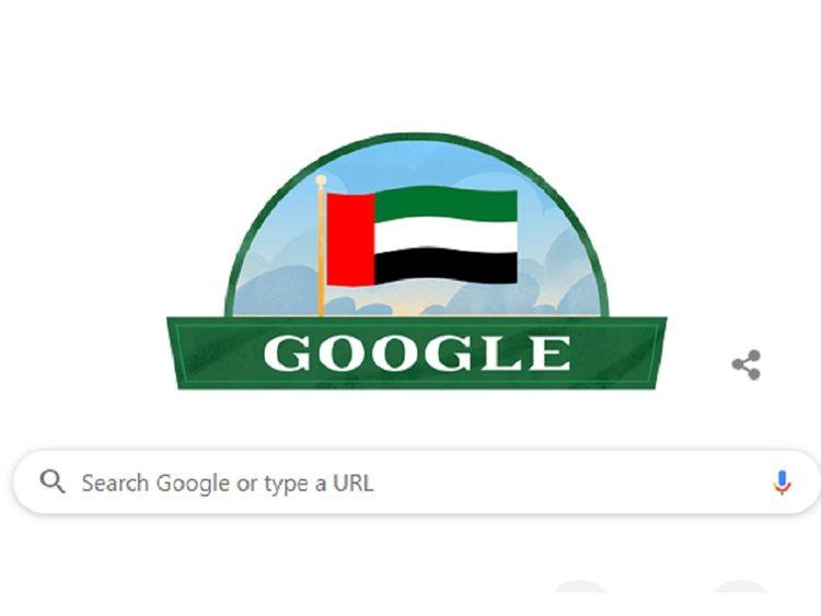 Doodle UAE at 48