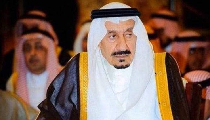 Saudi Royal Court announces death of Prince Miteb, brother to King ...