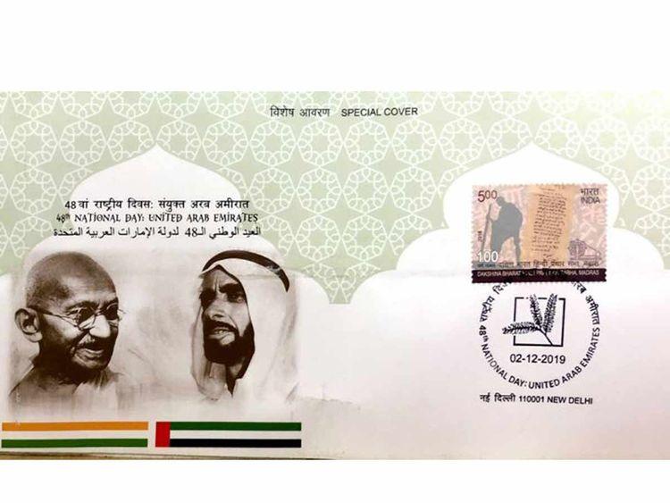India UAE postal cover