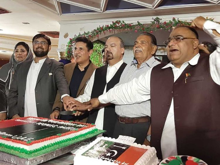 PPP foundation day