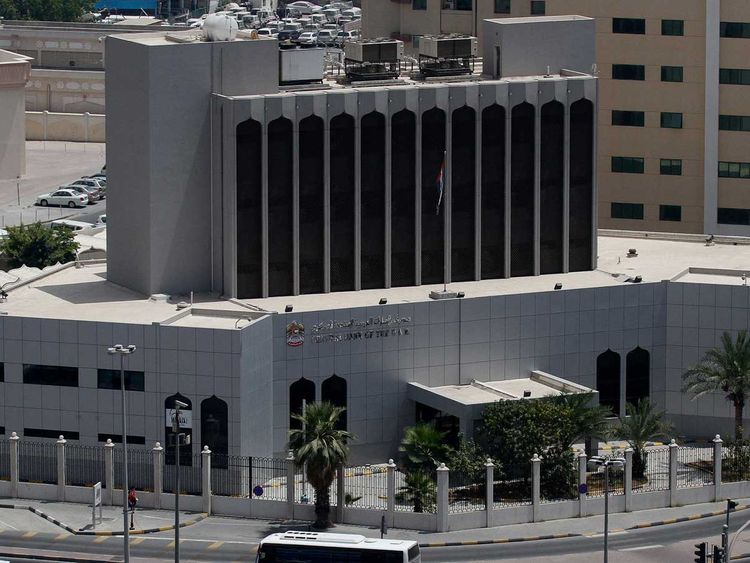 The office of the Central Bank of the UAE in Sharjah at Abu Shagara area.