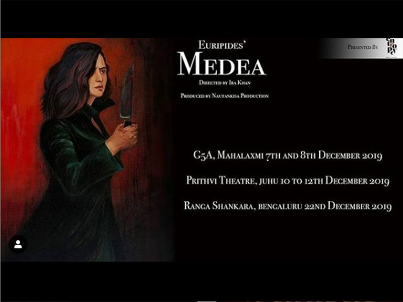 Theatre production titled