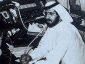191212SM talks to terrorist-1576077885353