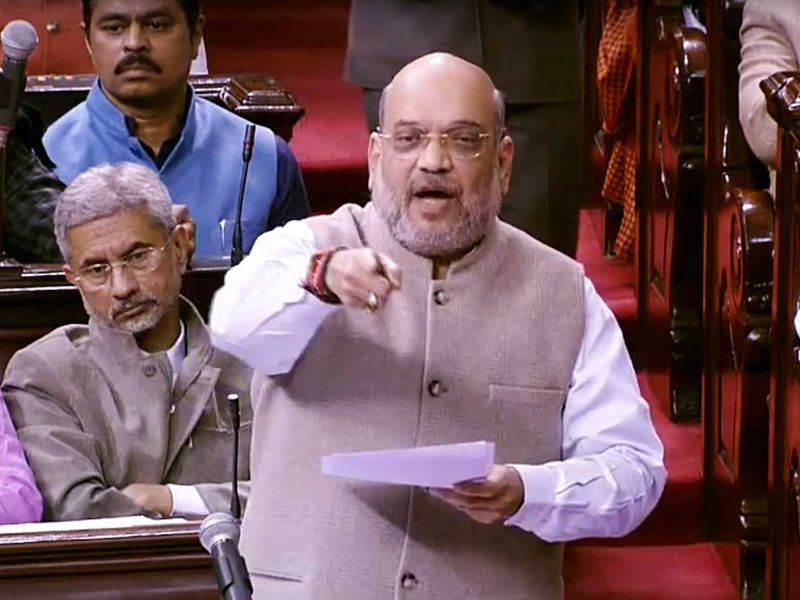 Amit Shah speaks in Rajya Sabha
