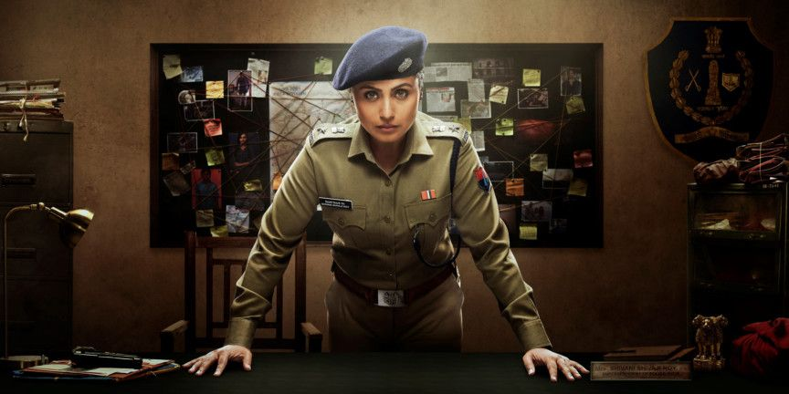 Mardaani  MAIN INSIDE-1576057591032