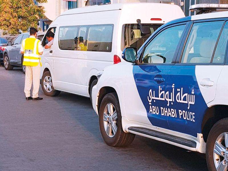 abu dhabi police 2
