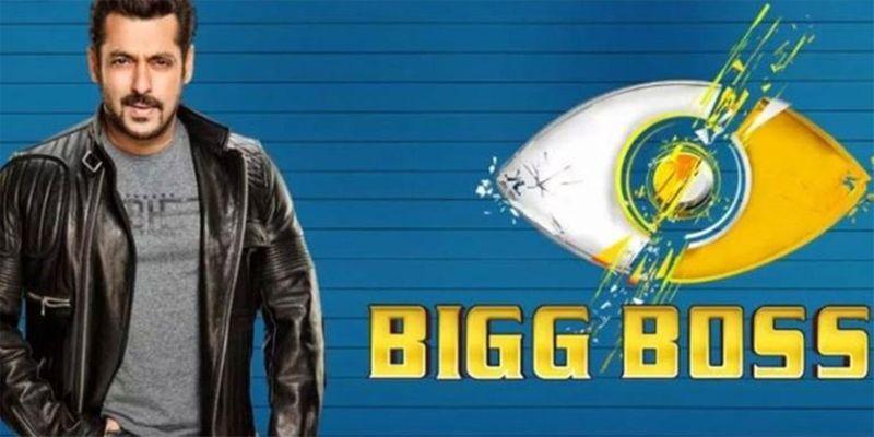 Big Boss 13