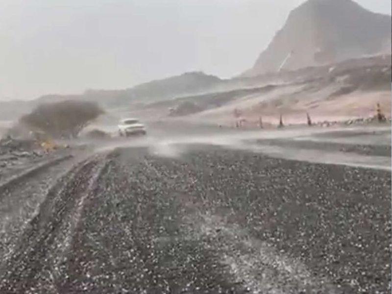rain car 6
