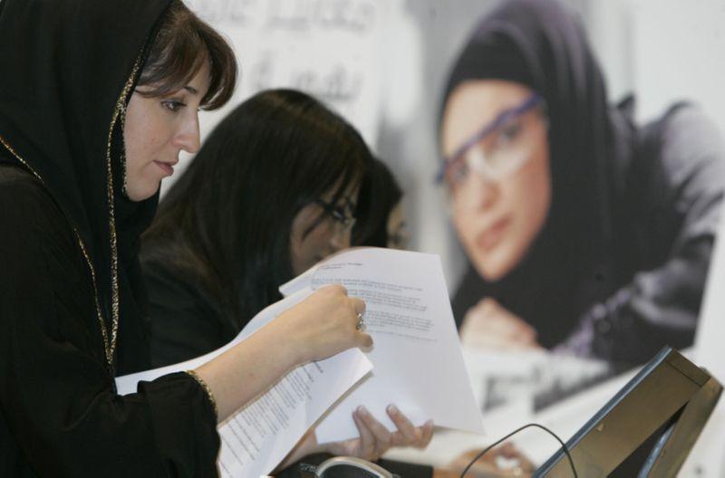 FTC UAE EDUCATION-1576333338459