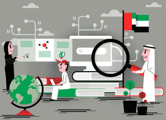 FTC UAE FUTURE1-1576333340784