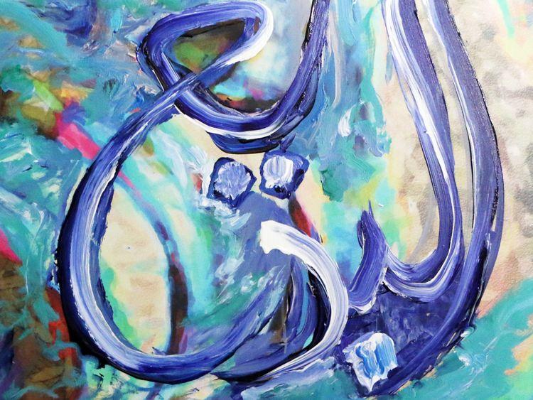 """WKR Retrospective"""" a solo exhibition by Art Noor at Studio Seven Art Gallery. Al Badiy - The Innovator-1576317678965"""