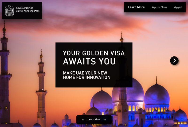 Gold Visa portal