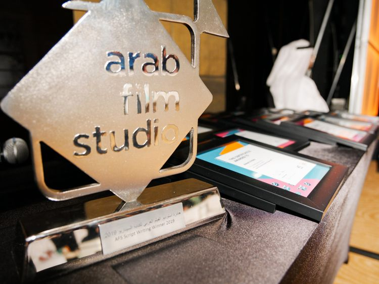 Arab Film Studio - Image Nation-1576581992689