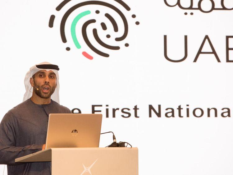 NAT 191217 UAE PASS AKK-12-1576584453786