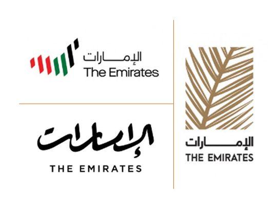 New logo for UAE 20191217