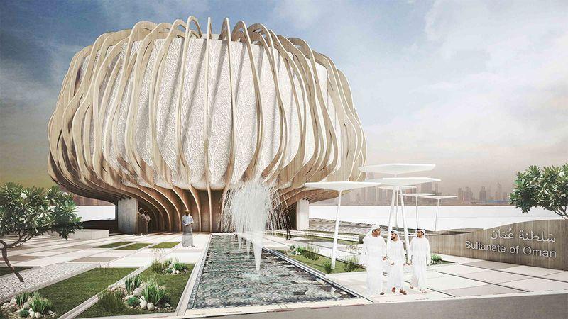 Oman Pavilion