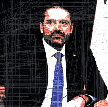 Saad Hariri-1576583771139