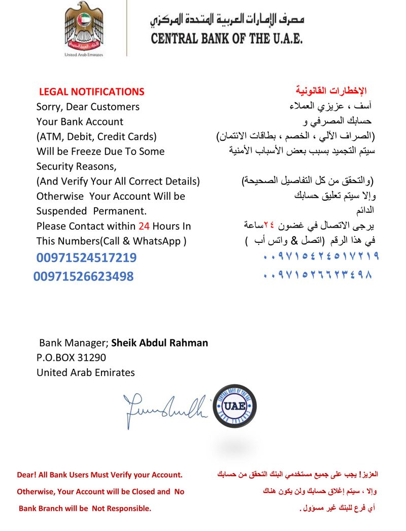 Have You Received This Message From Uae Central Bank Uae Gulf News