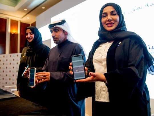 OPN UAE PASS1-1576666420869