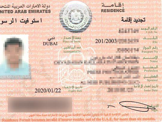 UAE visa decoded lead