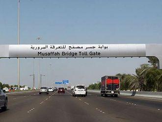 Abu Dhabi toll lead
