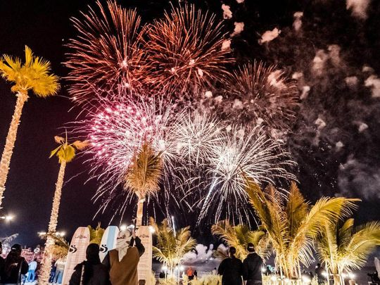 NAT DSF DSF fireworks-1577093629031