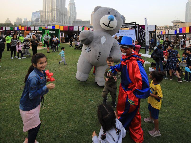 DSF Burj Park-1577261166931