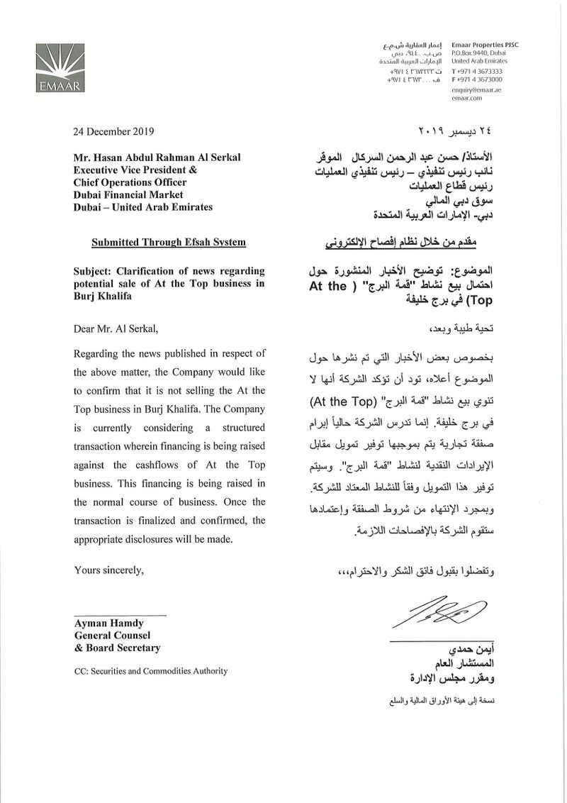 Emaar statement on At the Top